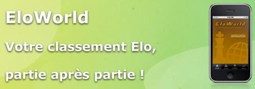 EloWorld.jpg